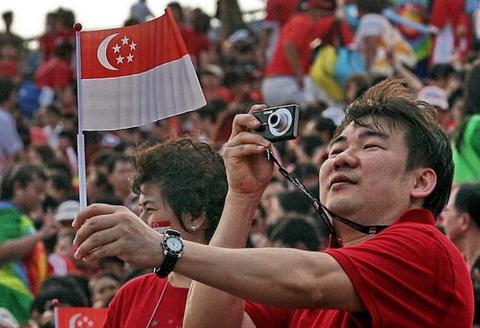 Singapore se to chuc bau cu tong thong vao ngay 23/9 hinh anh