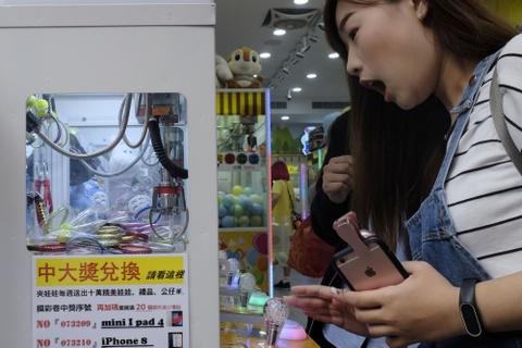 Trò gắp thú bùng nổ ở Đài Loan giữa lúc kinh tế suy thoái