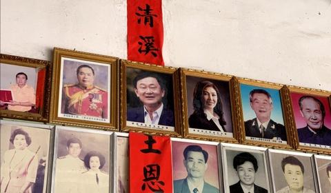 Trung Quốc trọng vọng tổ tiên Lý Quang Diệu, lạnh nhạt với nhà Thaksin