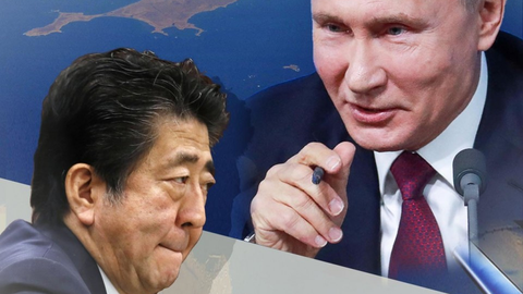 Thủ tướng Nhật bi quan trước khi sang Nga đòi lại các đảo tranh chấp