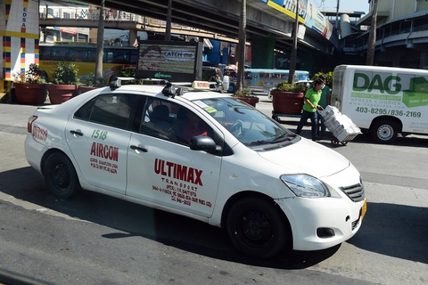 Nhung phuong tien van chuyen doc dao o Philippines, Myanmar hinh anh 2
