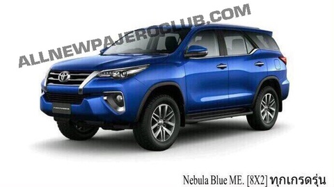 Toyota Fortuner 2016 co 6 mau ngoai that, den pha LED hinh anh