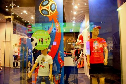 #Justgo: Den cua hang chinh thuc dau tien cua FIFA World Cup 2018 hinh anh 2