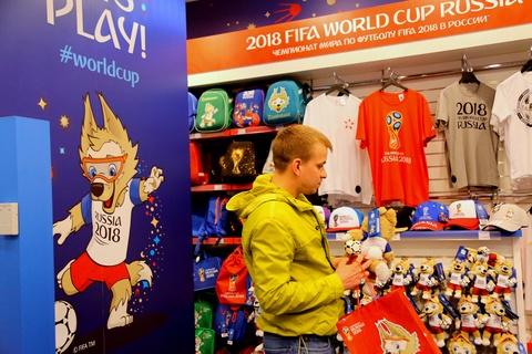 #Justgo: Den cua hang chinh thuc dau tien cua FIFA World Cup 2018 hinh anh 5