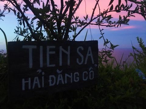 Hai dang Tien Sa Da Nang - noi troi dat giao hoa hinh anh 1