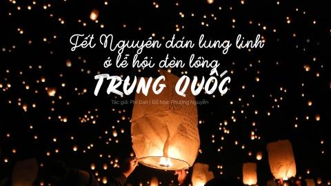 Le hoi den long Trung Hoa to diem mua Tet truyen thong hinh anh 1