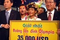 quan quan duong len dinh olympia 2005 bi to hinh anh
