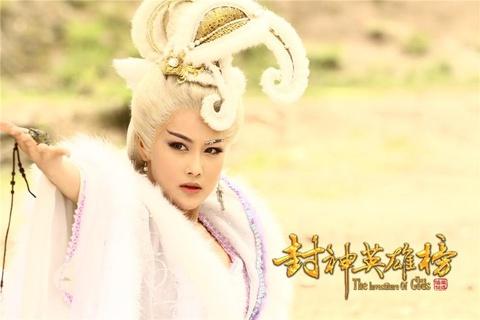 Pham Bang Bang, Lam Tam Nhu va nhung my nhan tung vao vai Dat Ky hinh anh 8