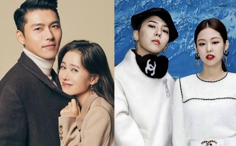 Hyun Bin, G-Dragon và chuyện hẹn hò dậy sóng giới giải trí