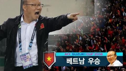 Dai SBS Han Quoc tinh phat truc tiep cac tran cua Viet Nam o Asian Cup hinh anh