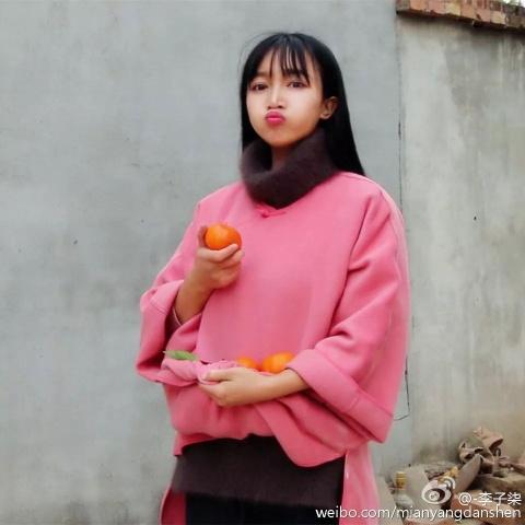 'Tien nu dong que' Trung Quoc bo hoc nam 14 tuoi, tung lam DJ quan bar hinh anh 4
