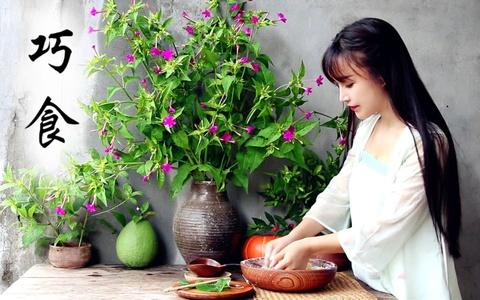 'Tien nu dong que' Trung Quoc bo hoc nam 14 tuoi, tung lam DJ quan bar hinh anh 2