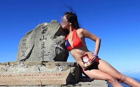 Mặc bikini leo núi, cô gái Trung Quốc chết cóng sau 28 giờ mắc kẹt