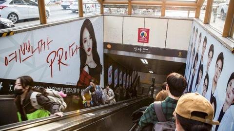 Muốn có vợ xinh, công việc tốt, đàn ông Hàn Quốc đầu tư vào thẩm mỹ