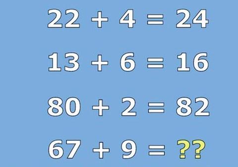 Neu 80 + 2 = 82, 67 + 9 = ? hinh anh