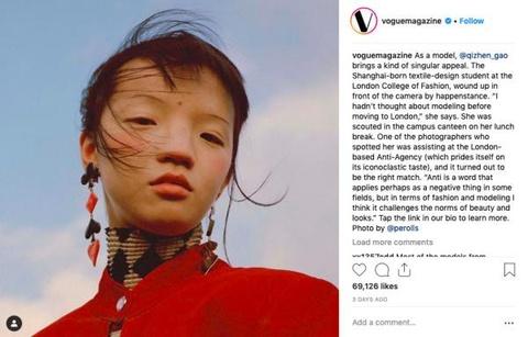 Nguoi mau Thuong Hai duoc Vogue khen, nhung bi dan mang Trung Quoc che hinh anh 1