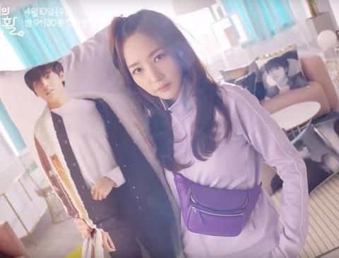 Thoi trang cua Park Min Young xuong cap sau khi dong vai Thu ky Kim? hinh anh 12