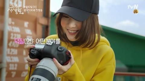 Thoi trang cua Park Min Young xuong cap sau khi dong vai Thu ky Kim? hinh anh 13