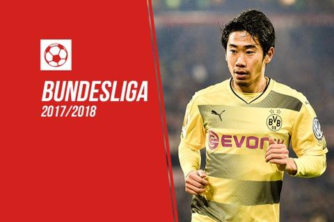 Shinji Kagawa va nhung pha lop bong dep nhat Bundesliga 2017/18 hinh anh