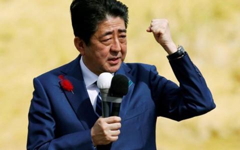 Bau cu o Nhat Ban: Ong Abe du kien thang de dang hinh anh