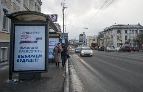 Bau cu Nga 2018: Tong thong Putin di bo phieu o Moscow hinh anh 10