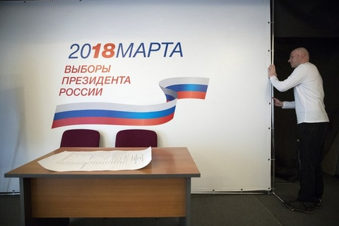 Bau cu Nga 2018: Tong thong Putin di bo phieu o Moscow hinh anh 7