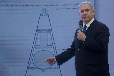 Israel to Iran theo duoi chuong trinh hat nhan bi mat hinh anh