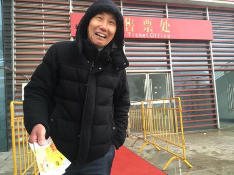 Ve chung ket U23: Phe ve rao re hon BTC san Thuong Chau hinh anh