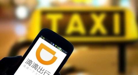 Tu cuu nhan vien Alibaba thanh chu startup goi xe lon nhat Trung Quoc hinh anh 2
