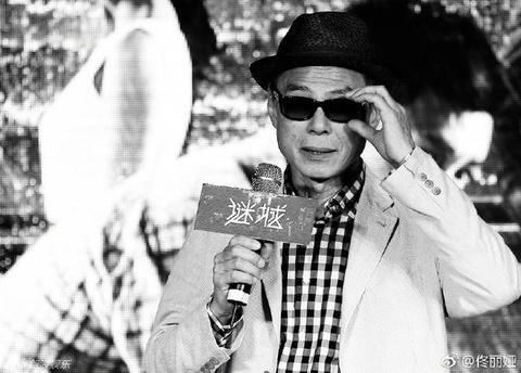 Ly Bang Bang, Thu Ky tiec thuong dao dien Hong Kong ra di dot ngot hinh anh