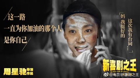Nhan sắc sao nữ không tên tuổi đóng chính phim mới của Châu Tinh Trì