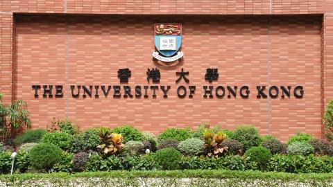 Trung Quoc dan dau bang xep hang truong dai hoc tot nhat chau A 2019 hinh anh 4