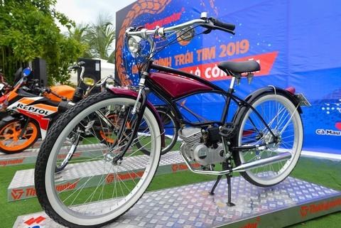 Độc đáo xe đạp gắn động cơ Fuki Planning FK310