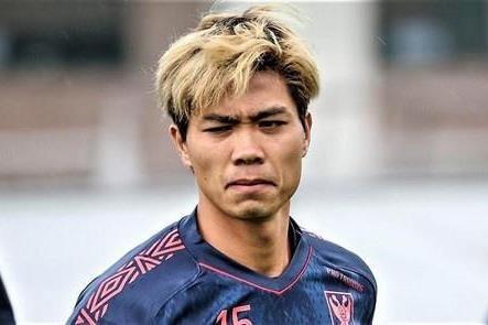 CDV van 'lam loan' fanpage CLB Bi bat chap loi keu goi cua Cong Phuong hinh anh