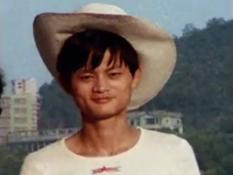Ty phu Jack Ma thoi tre: Ngheo kho nhung day nghi luc hinh anh
