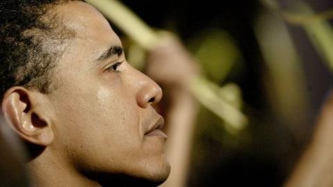 He lo thu tinh cua cuu Tong thong Obama thoi dai hoc hinh anh