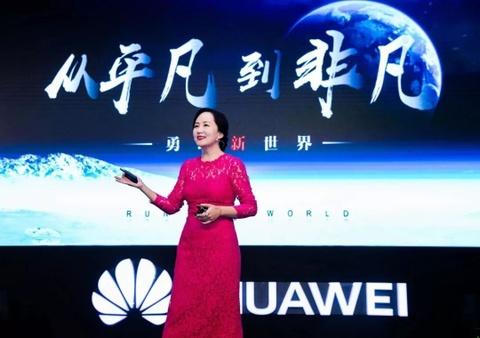 CFO Huawei vua bi bat: Tu tram anh the phiet den quan co My - Trung hinh anh 2