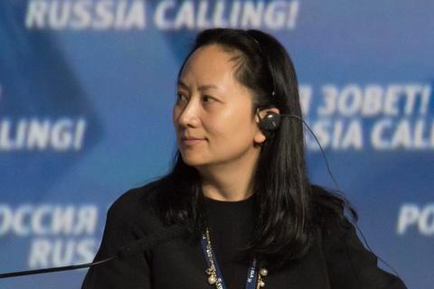 'Cong chua Huawei' tai ngoai voi 7,5 trieu USD, Trump co the can thiep hinh anh
