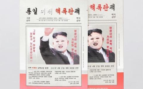 Mat na duong da Kim Jong Un gay tranh cai o Han Quoc hinh anh