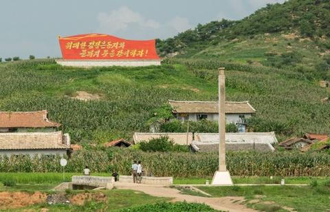 Cuoc song khon kho o vung nong thon Trieu Tien hinh anh 18