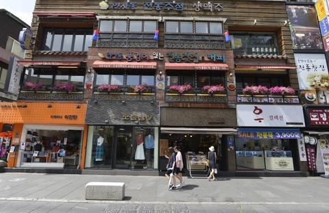 Khu pho di bo hut khach du lich o Seoul hinh anh 13