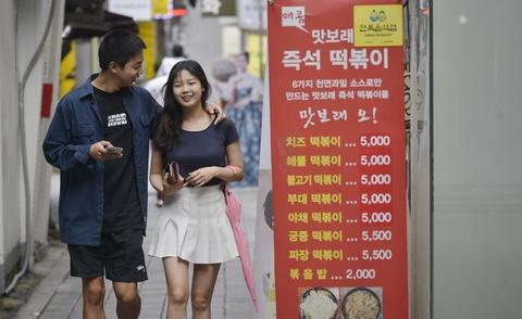 Khu pho di bo hut khach du lich o Seoul hinh anh 6