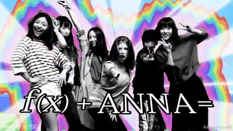 Anna Kendrick hoc lam ca si voi f(x) hinh anh