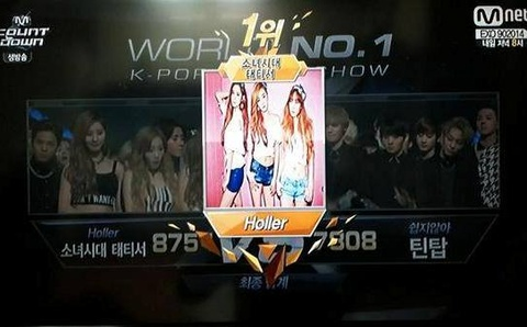 Holler (TaeTiseo) gianh cup tren M!Countdown 25.9 hinh anh