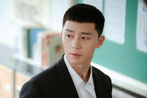 5 vai dien dang nho cua Park Seo Joon hinh anh