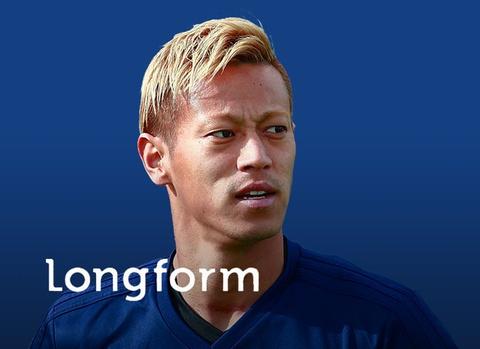 Keisuke Honda - 'Hoang de' va giac mo hoang duong mang ten World Cup hinh anh