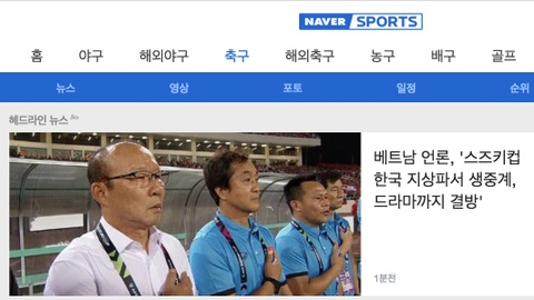 Bao chi Han Quoc: Ky luc moi doi HLV Park Hang-seo neu vo dich AFF Cup hinh anh 2
