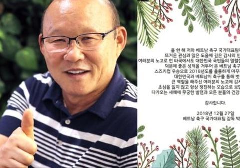 HLV Park Hang-seo gui loi chuc nam moi toi cau thu Han Quoc hinh anh