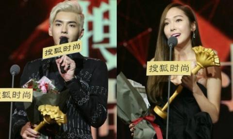 Jessica va Kris (EXO) hoi ngo tai Trung Quoc hinh anh