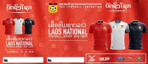 Gia ao dau AFF Cup cua Viet Nam suyt re nhat, hon Campuchia, Lao 1 USD hinh anh 10